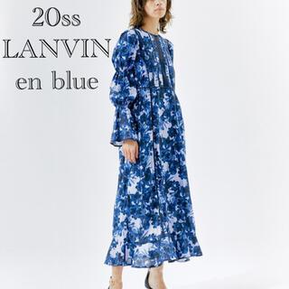 ランバンオンブルー(LANVIN en Bleu)のLANVIN en Bleu /ランバンオンブルー20SS マキシ丈 ワンピース(ロングワンピース/マキシワンピース)