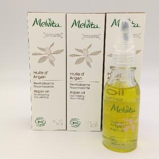 Melvita - 【新品未使用】メルヴィータ ビオオイル アルガンオイル 50ml  3本セット