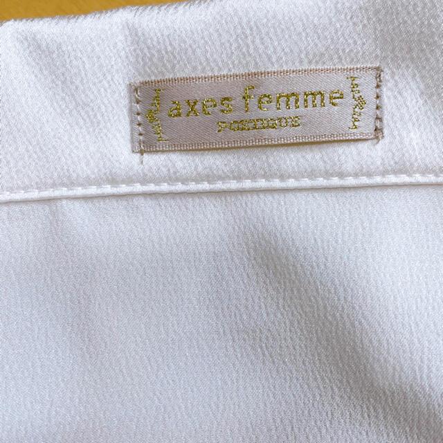 axes femme(アクシーズファム)のaxes femme  POETIQUE  ブラウス レディースのトップス(シャツ/ブラウス(長袖/七分))の商品写真