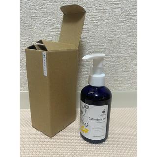 【新品】AMOMAナチュラルケア カレンデュラオイル 160ml(妊娠線ケアクリーム)