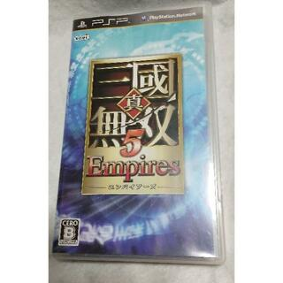 コーエーテクモゲームス(Koei Tecmo Games)のPSP 真・三國無双5 Empires(携帯用ゲームソフト)