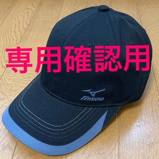 MIZUNO - 新品 ミズノ ゴルフ キャップ ゴルフ用品 ゴルフアクセサリー キャップ