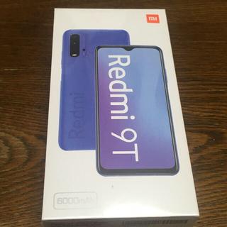 アンドロイド(ANDROID)の新品未開封品 SIMフリー Xiaomi Redmi 9T グリーン(スマートフォン本体)