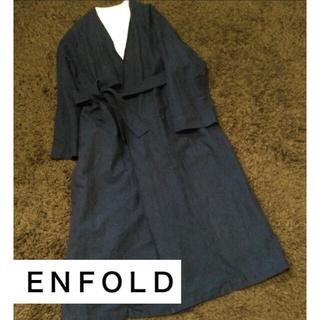 ENFOLD - enfold コート  エンフォルド  スプリングコート ジャケット  ガウン