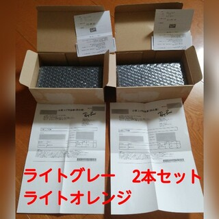 Ray-Ban - 2カラーセット RAY-BAN X TAKUYA KIMURA WAYFARER