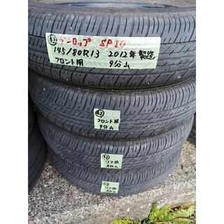 ダンロップ(DUNLOP)の42 中古 ダンロップ SP10 145/80R13 サマータイヤ4本セット(タイヤ)