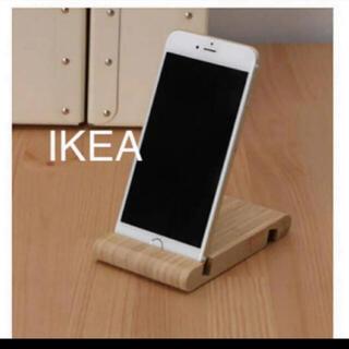 イケア(IKEA)の【新品】IKEA スマホスタンド(テーブルスタンド)