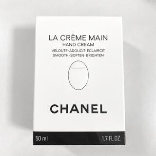 CHANEL - 新品未使用 CHANEL シャネル ハンドクリーム ラクレームマン