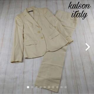 kulson パンツスーツ 麻綿混合 オフホワイト(スーツ)