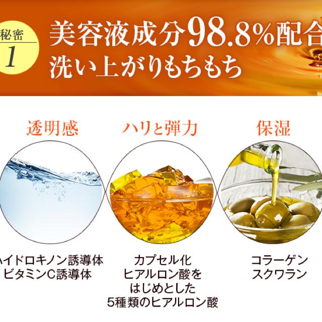 maNara(マナラ)のマナラモイストウォッシュゲル 50包 コスメ/美容のスキンケア/基礎化粧品(洗顔料)の商品写真