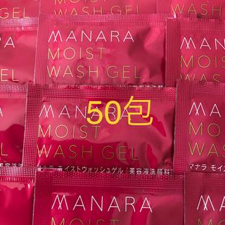 maNara - マナラモイストウォッシュゲル 50包