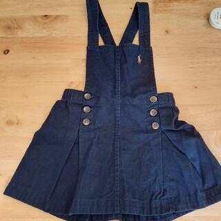 ラルフローレン(Ralph Lauren)のジャンパースカート(スカート)