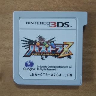 ニンテンドー3DS(ニンテンドー3DS)の匿名配送 ☆ パズドラZ 3DS(携帯用ゲームソフト)