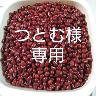北海道産 小豆 農家直送(野菜)