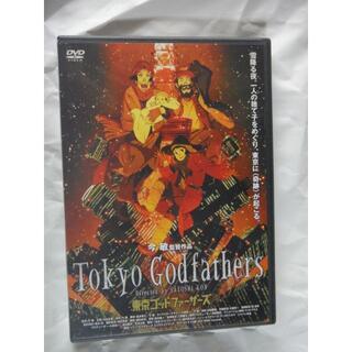 東京ゴッドファーザーズ DVD(アニメ)