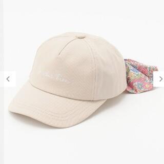 エニィファム(anyFAM)のanyfam 日よけつきキャップ Sサイズ(帽子)