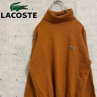 ラコステ(LACOSTE)のラコステ LACOSTE ニット タートルネック ワンポイント刺繍ロゴ(ニット/セーター)