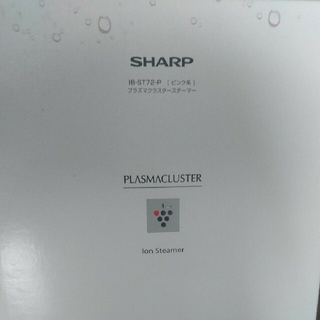 SHARP - シャープ プラズマクラスタースチーマー ピンク系 IB-ST72-P(1台)