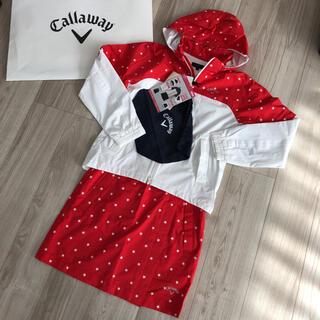 Callaway - 新品☆キャロウェイ☆レディース☆レインウェア☆上下セット☆S☆4way定価3万