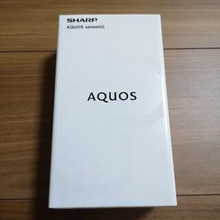 アクオス(AQUOS)のAQUOS sense 5G SH-M17 オリーブシルバー SIMフリー(スマートフォン本体)