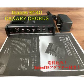 アイバニーズ(Ibanez)のIbanez EC40 CANARY CHORUS コーラス エフェクター(エフェクター)