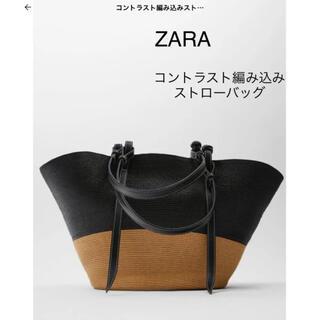 ZARA - ZARA ザラ ♡ コントラスト編み込みストローバッグマルチカラー