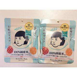 イシザワケンキュウジョ(石澤研究所)の毛穴撫子 お米のマスク 10枚入 2袋(パック/フェイスマスク)
