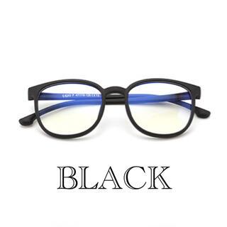 ブルーライトカットメガネ キッズ 子供 ブラック(サングラス)