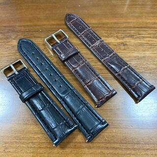 未使用品 腕時計 革ベルト クロコ型押し 20mm 2本セット