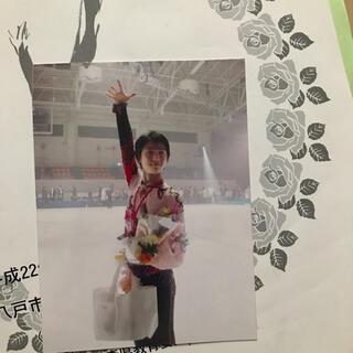 超貴重☆羽生結弦選手のお写真付き 東日本選手権パンフレット(趣味/スポーツ)
