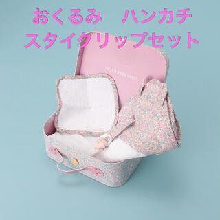 petit main - 【未使用】petit main ベビーセット