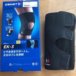 ZAMST - ZAMST 膝サポーター Sサイズ