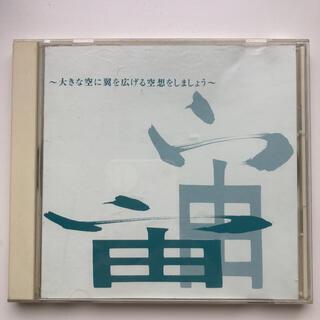 【CD】自然環境サウンド 鳥のさえずりから虫の音へ(ヒーリング/ニューエイジ)