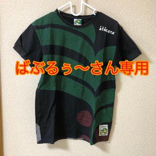 アスレタ(ATHLETA)の値下げ アスレタ Tシャツ Sサイズ(ウェア)