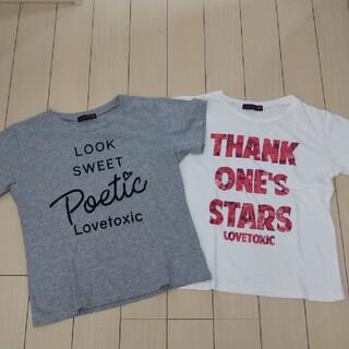 lovetoxic - ラブトキシック★Tシャツ★2枚セット