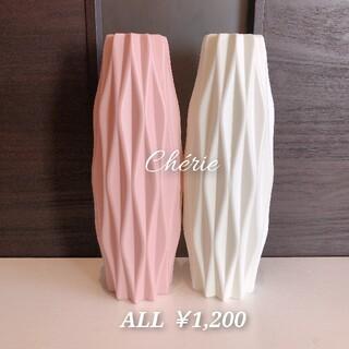 人気♡ プラスチック製フラワーベース ホワイトor ピンク
