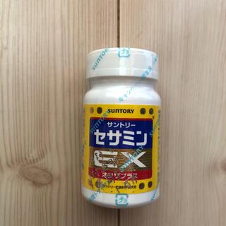 ◆新品未使用、送料込◆ サントリー セサミンEX 90粒(ビタミン)