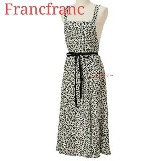 Francfranc - フランフラン エプロン 新品 フルーリ フルエプロン フラワー アイボリー 白