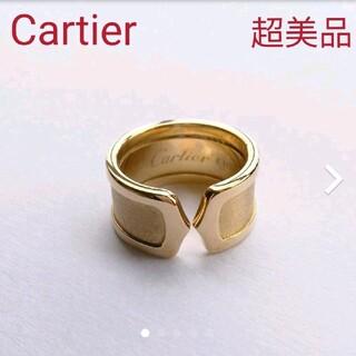 Cartier - Cartier 超美品 C2  K18 ワイドリング