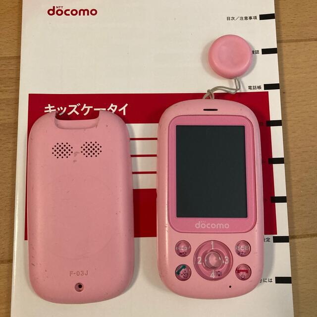 NTTdocomo(エヌティティドコモ)のdocomo キッズ携帯 F-03J 中古 スマホ/家電/カメラのスマートフォン/携帯電話(携帯電話本体)の商品写真