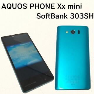 アクオス(AQUOS)のAQUOS PHONE Xx mini  303SH ターコイズ(スマートフォン本体)