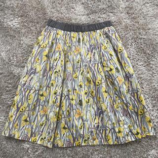 エリオポール(heliopole)のheliopole エリオポール 花柄 スカート(ひざ丈スカート)