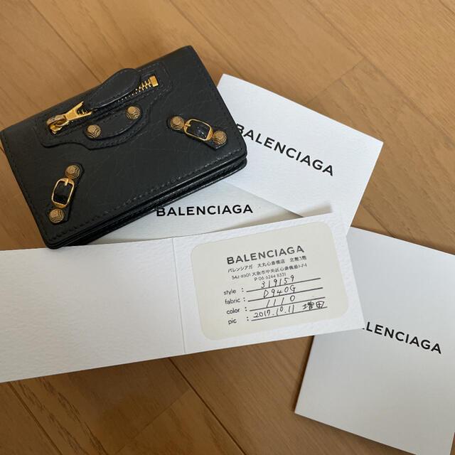 Balenciaga(バレンシアガ)のBALENCIAGA カードケース メンズのファッション小物(名刺入れ/定期入れ)の商品写真