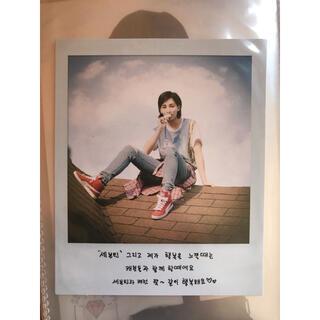 セブンティーン(SEVENTEEN)のジョンハン ポラロイド boys be  seventeen(K-POP/アジア)
