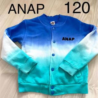 アナップキッズ(ANAP Kids)のANAP  120  青(ジャケット/上着)