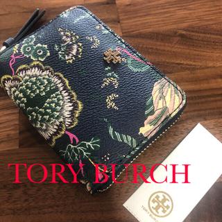 トリーバーチ カードケース ミニ財布 コインケース ミニウォレット 新品未使用