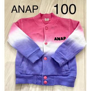 アナップキッズ(ANAP Kids)のANAP  100  ピンク(ジャケット/上着)