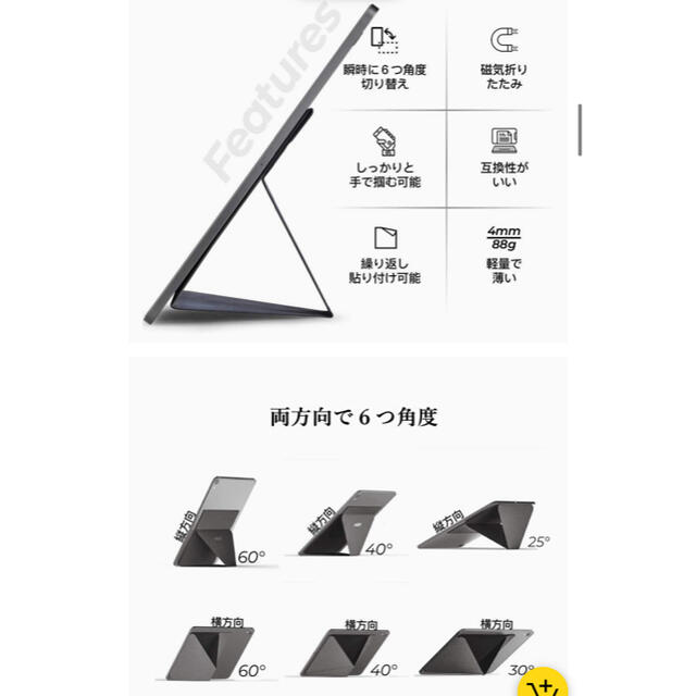 Apple(アップル)の値下げ可 美品 iPad Air4 +Apple Pencil2 +Moft X スマホ/家電/カメラのPC/タブレット(タブレット)の商品写真
