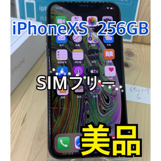 アップル(Apple)の【B】【美品】iPhone XS 256 GB SIMフリー Gray 本体(スマートフォン本体)