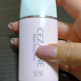 CEZANNE(セザンヌ化粧品) - セザンヌ 皮脂テカリ防止下地 ピンク